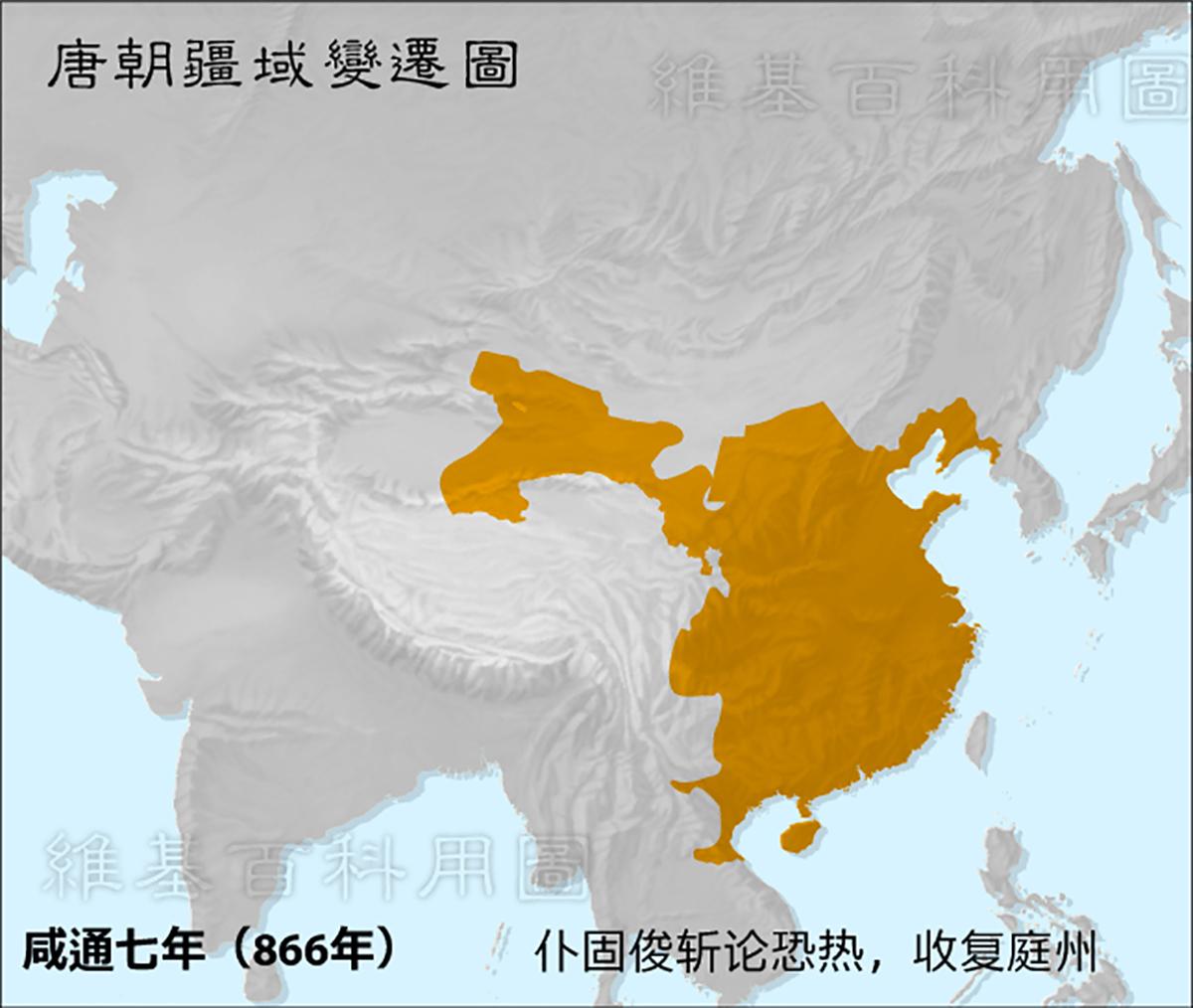 January 24, 901 – Death of Liu Jishu, general of the Tang Dynasty
