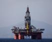 The Hai Yang Shi You 981 oil platform