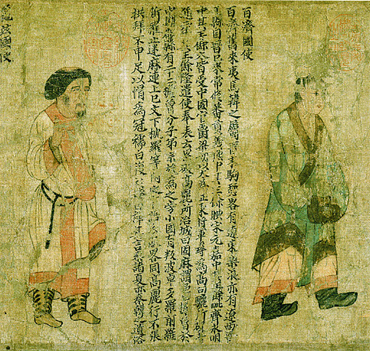 January 27, 555 – Death of Yuan Di, emperor of the Liang Dynasty