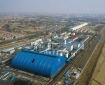 Xinyuan Coal Mine in Jinzhong, Shanxi province
