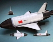 China's reported version of the US X-37B