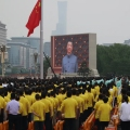 People gather at a ceremony to commemorate the 100th anniversary of the founding of the Chinese Communist Party, at Tiananmen Square in Beijing on July 1, 2021