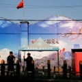 Security guards stand at the gates of what is officially known as a vocational skills education center in Huocheng County in Xinjiang Uighur Autonomous Region