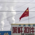 The Chinese flag flies in front of exhaust rising from a coal fired power plant in Jiayuguan, Gansu province, China, on April 1, 2021. The Chinese flag flies in front of exhaust rising from a coal fired power plant in Jiayuguan, Gansu province