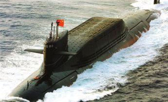 Type 094 Submarine
